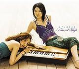 ピアノ弾きの恋 歌詞