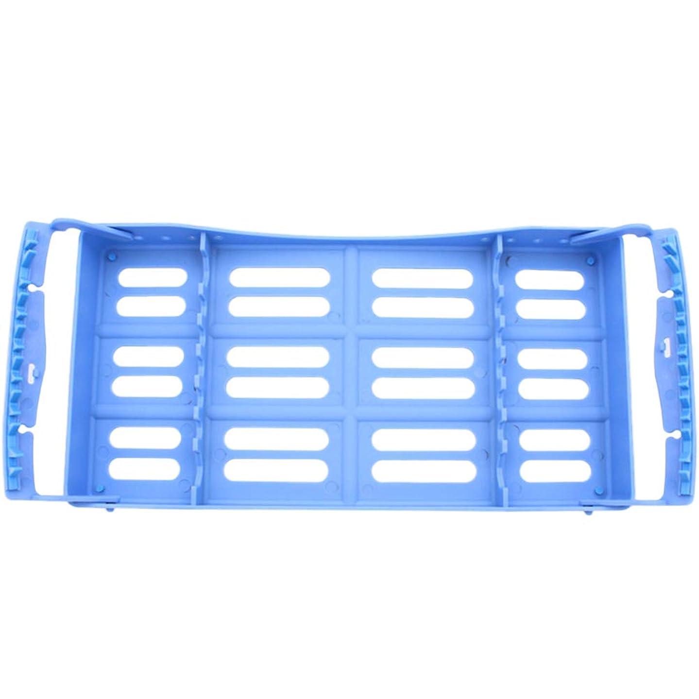 犯す共産主義者シソーラスHEALLILY 7つの道具の貯蔵のためのプラスチック歯科カセット殺菌の消毒の皿(青)