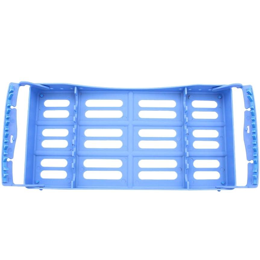 アナログ決定的考案するHEALLILY 7つの道具の貯蔵のためのプラスチック歯科カセット殺菌の消毒の皿(青)