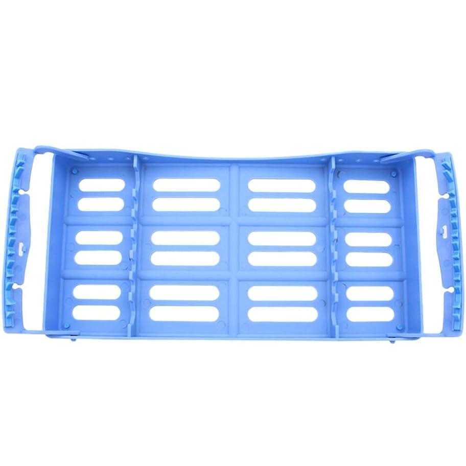 読みやすさ届ける浸漬Artibetter 7つの用具の貯蔵のための歯科殺菌カセット外科殺菌箱の消毒の皿