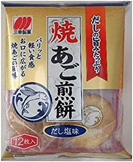 三幸製菓 焼あご煎餅 12枚