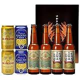 三重県 伊勢角屋麦酒 バラエティー詰合セット SKPKA−34 1セット クラフトビール 地ビール
