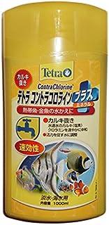 テトラ コントラコロラインプラス 1000ml 淡水・海水用カルキ抜き