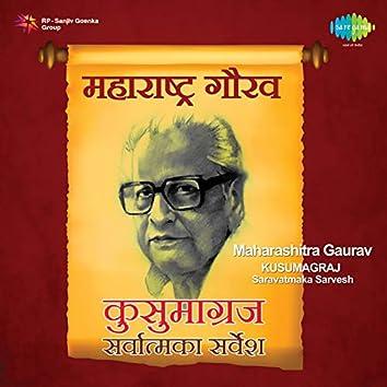 Maharashitra Gaurav Kusumagraj Saravatmaka Sarvesh