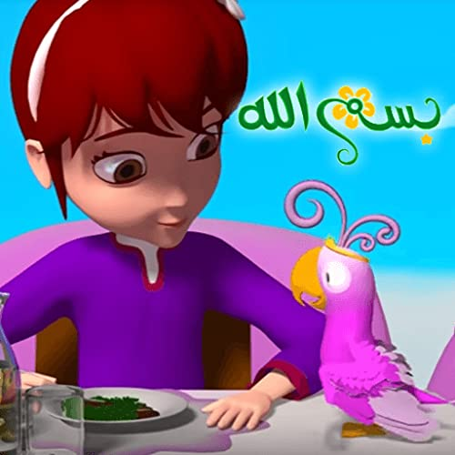 Bismillah - Kids Songs Without Internet