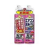 らくハピ エアコン洗浄スプレー Nextplus エアリーフローラルの香り 420ml×2本パック