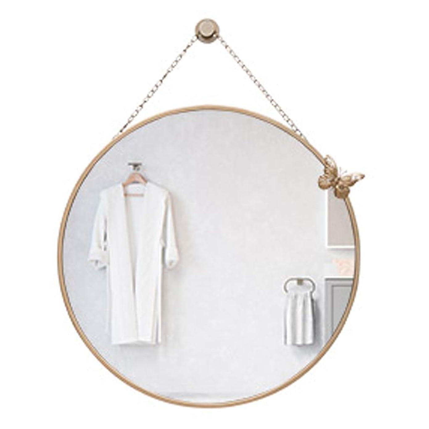 東部炎上パラナ川化粧鏡の壁掛け鉄製のチェーンの寝室のシンプルな化粧台ミラーシェービングミラーゴールドラウンド金属フレーム