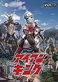 JAPANESE TV DRAMA DVD Iron King Value Set vol.1-2 (JAPANESE AUDIO , NO ENGLISH SUB.)
