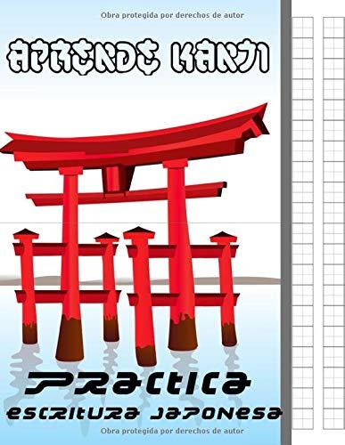 Aprende Kanji: Practica escritura Japonesa