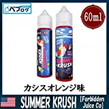 Forbidden Juice Co(フォービドゥンジュース) 60ml リキッド USA 電子タバコ 爽やか (SUMMER KRUSH)