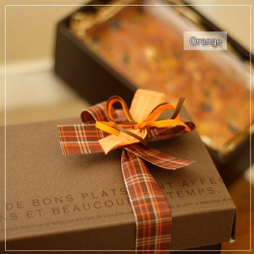 こだわりのミックスパウンドケーキ・ギフトボックス〜和歌山産オレンジとレーズンとチョコとナッツのパウンドケーキ(焼き菓子)箱入り(包装/リボン)【お歳暮・お年賀・プレゼント・お祝い・お礼に】