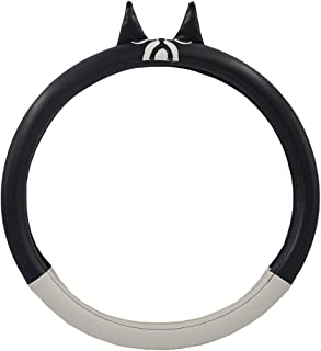 A.B Crew Advanced PU Leather Cute Car Steering Wheel Cover