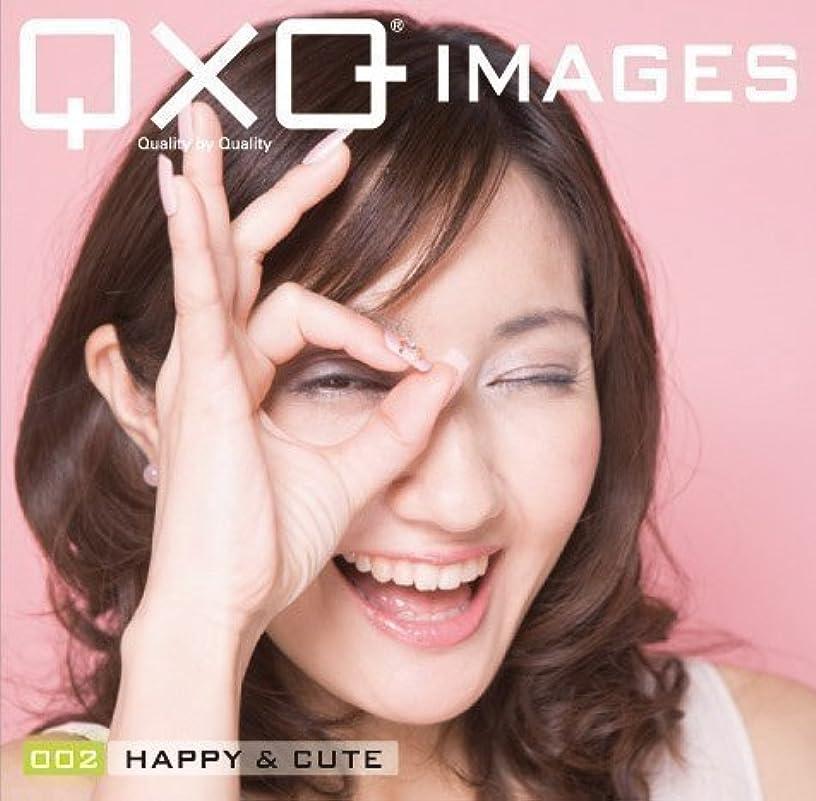自治的リファインシャトルQxQ IMAGES 002 Happy & Cute