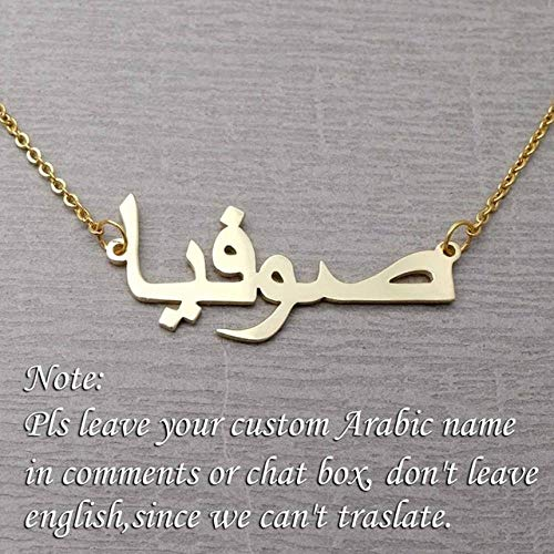 ZHANGJ Arabische Naam Ketting Sieraden Bruiloft Sieraden Valentijnsdag Beste Gift Kleding Accessoires, Nn-Alabo-Xy, Zilver Kleur,40Cm