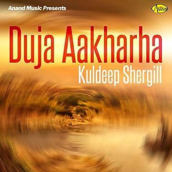 Duja Aakharha (feat. Swarn Soniaa)