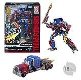Transformers - 1 Studio Series Optimus (Hasbro E0738ES0)