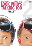 Look Who S Talking Too [90/E, J [Alemania] [DVD]