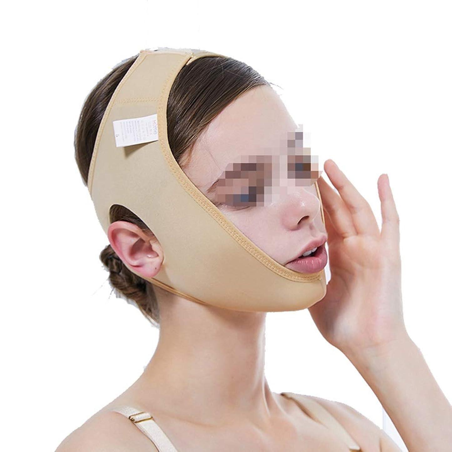 辛な普遍的なセットする術後ヘッドギア、薄型ダブルあごVフェイスビームフェイスジョーセットフェイスマスクマルチサイズオプション(サイズ:XS),M