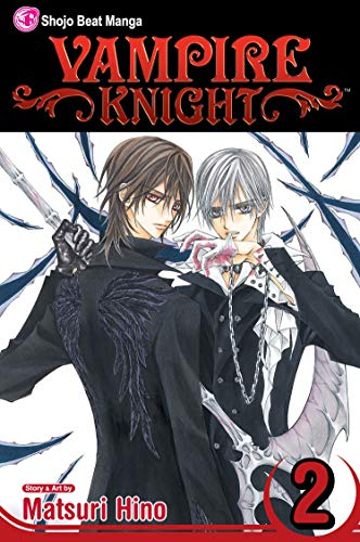 VAMPIRE KNIGHT GN VOL 02