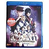 舞台 あんさんぶるスターズ! エクストラ・ステージ ~Memory of Marionette~ [Blu-ray]