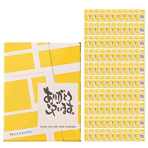長崎心泉堂 プチギフト 幸せの黄色いカステラ 個包装100個入り 〔「ありがとうございます」メッセージシール付き/お返しやお礼の品に〕
