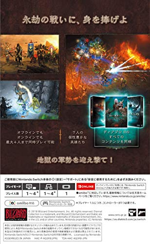 BlizzardEntertainment『DIABLOIIIEternalCollection』