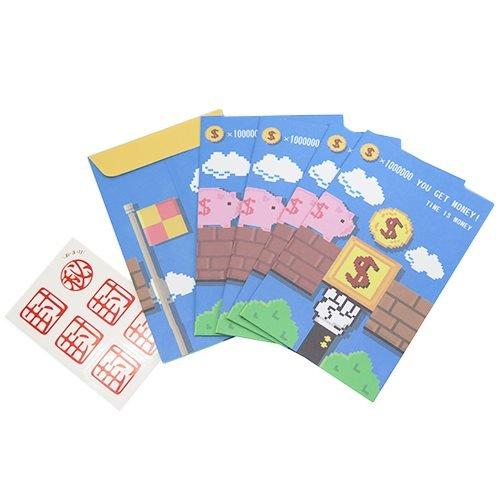 ゲーム コインボックス[ぽち袋]プチ袋 5枚セット サカモト 金封 お年玉袋 面白雑貨 通販