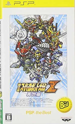 バンダイナムコゲームス『第2次スーパーロボット大戦Z 再世篇』
