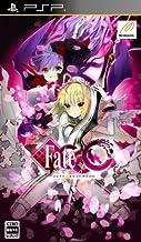 フェイト/エクストラ CCC 通常版 (特典無し) - PSP