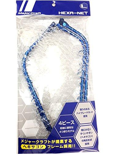 メジャークラフト ランディングネット ヘキサネット L 4つ折り ネット付き 玉網枠 ブルー MCHN-4L/BL