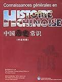 Connaissances générales en histoire chinoise - Edition bilingue fraçais-chinois