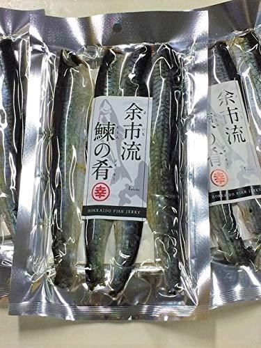 福原伸幸商店 鰊の肴 一本羽 100g 15個セット