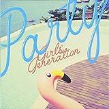 シングル - Party(韓国盤)