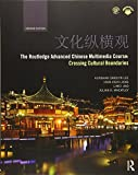 The Routledge Advanced Chinese M...
