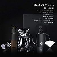 c栗子G1手作りのコーヒーメーカーセット、フィルターカップ、魚、3ポット (デラックス版)