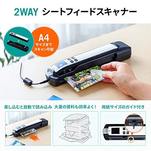サンワダイレクト2WAYスキャナハンディ/自動読取自炊A4ディスプレイ搭載microSD保存400-SCN059W