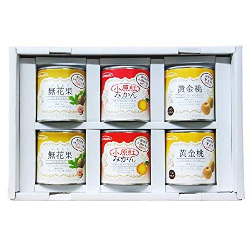 サヌキ 国産フルーツ缶詰 6缶ギフト 3種 小原紅みかん いちじく 黄金桃 缶詰 国産 香川