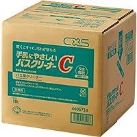 シーバイエス(C×S) 浴室用洗剤 手肌にやさしいバスクリーナーC 18L
