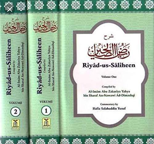 Riyad-Us-Saliheen Arabic/English (2volset)