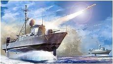 Hobby Boss 82005Model Kit USS Pegasus PHM 1