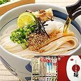 お米の麺 こまち麺ギフト 麺類 グルテンフリー