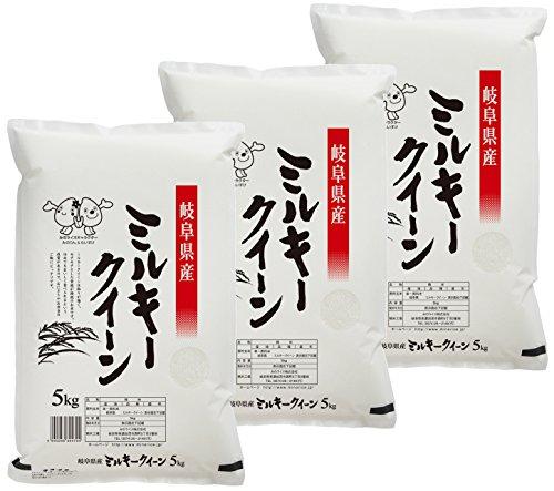 みのライス 【 精米 】 岐阜県産 ミルキークイーン 15Kg(5kg×3) 令和元年産