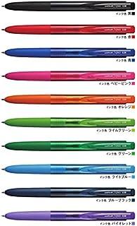 三菱鉛筆 uniゲルインクボール シグノRT1ラバーグリップ付 10本セット UMN-155-38