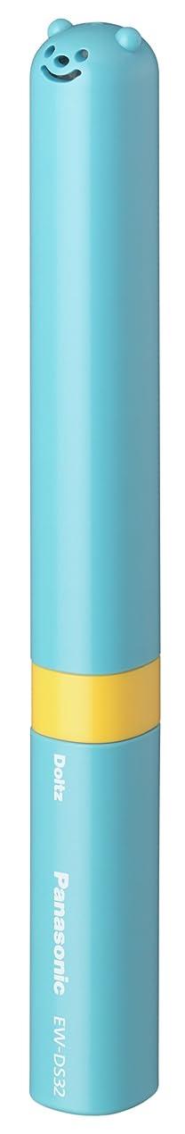 汚れた分析的タクシーパナソニック 音波振動ハブラシ ポケットドルツ キッズ(しあげ磨き用) 青 EW-DS32-A