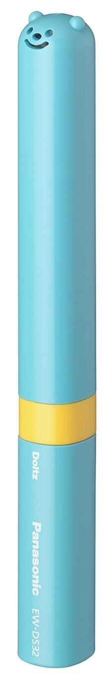 三アジャクールパナソニック 音波振動ハブラシ ポケットドルツ キッズ(しあげ磨き用) 青 EW-DS32-A
