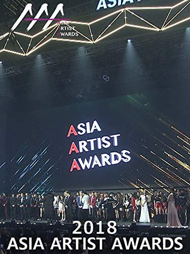 2018 ASIA ARTIST AWARDS(字幕版)