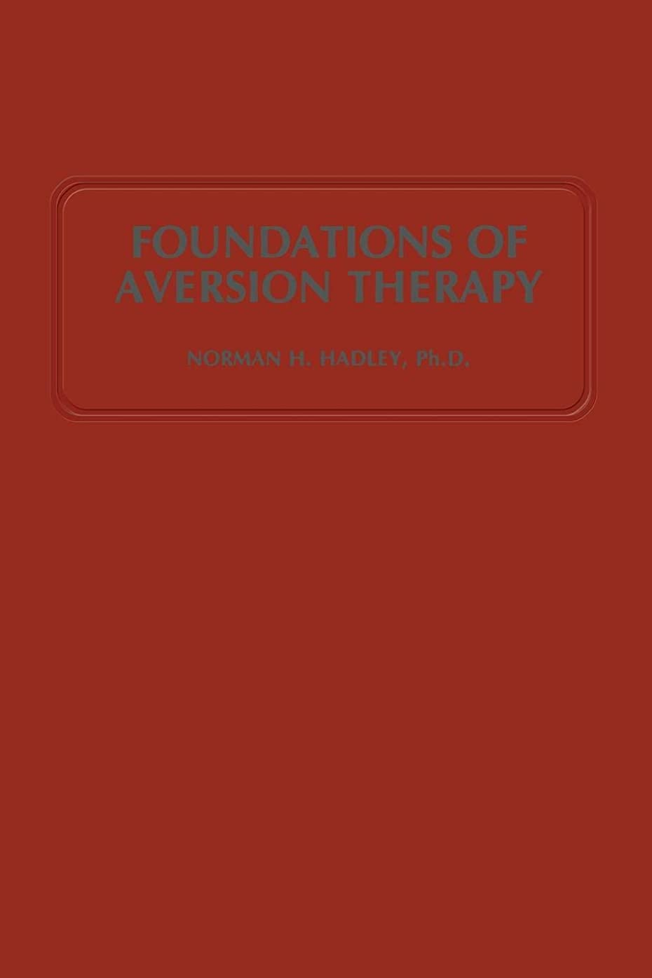 たらいブームバリアFoundations of Aversion Therapy