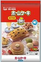 熊本製粉 【 ホットケーキミックス 】 ホームケーキミックス 15kg( 1kg ×15袋) セット チャック付