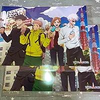 呪術廻戦 クリアファイル 東京タワーパセラ虎杖悠仁伏黒恵釘崎野薔薇五条悟2枚セット