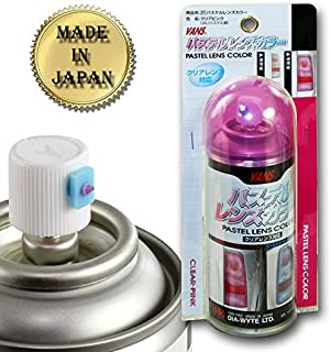 1 X Vans 110ML JDM Clear Pink Tint Lens Head Tail Fog Bumper Light Painter Paint Spray